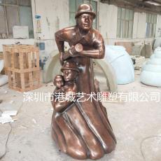 东莞社区消防主题消防人像雕塑批发零售厂家