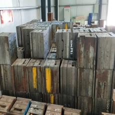 天河區回收廢模具鋼歡迎來電