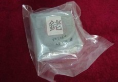 威海铂铑粉回收