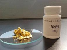 硫酸铑 回收能卖吗