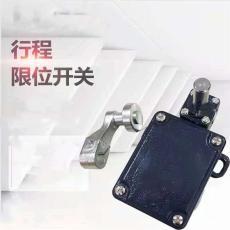 機械限位DQX1-GL-2/5行程開關