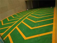 环氧树脂防滑坡道地坪环氧树脂防静电地坪环