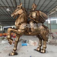 广场历史文化玻璃钢骑马人将军雕塑定制厂家