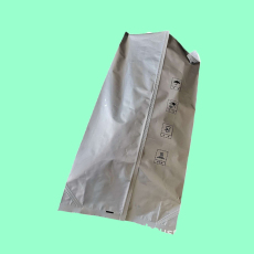 四川供應熱塑性低煙無鹵阻燃聚烯烴電纜包裝