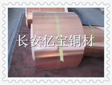 K32 Cu-ETP-R200电解韧铜带材