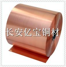 K32 Cu-ETP-R290电解韧铜带材