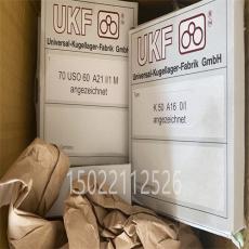 UKF轴承 德国UKF主轴轴承中国分销商