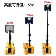 鼎轩照明ZL8206-35W LED便携式移动工作灯
