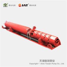 化工液體醫藥生產可用雙相鋼潛水泵
