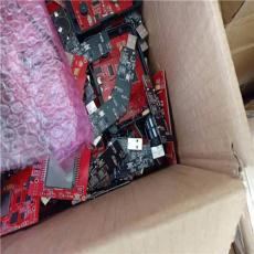 扬州电子库存打包回收IC电子料回收报价
