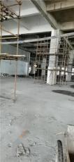 杨浦区翻新拆除公司