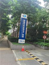 杨浦区办公室拆除价格