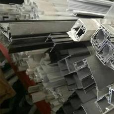 横岗废工业铁回收在线预约