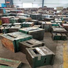 茶山废模具钢回收大型公司