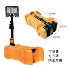 便携式工作灯SZSW2631-35W充电式应急防汛灯