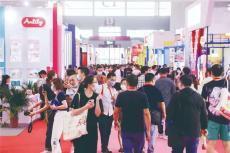 2021中国中部国际消费品博览会