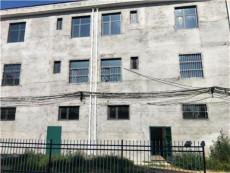 宜宾市房屋灾后抗震鉴定中心