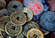 古钱币什么样的值钱