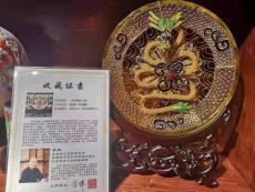 景泰蓝龙游福地花丝赏盘