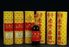 曲阳上海博览会茅台酒回收能值多少钱