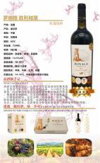 法国罗纳格胜利城堡红葡萄酒
