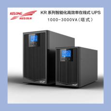 西安科華YTR/B3340
