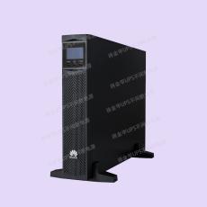西安華為UPS2000-G-3KRTL