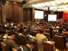 北京哪里可以做翡翠玉器鉴定