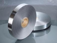 佛山铝箔 铝片 铝带 1060材质铝箔批发现货