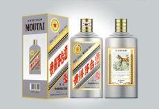 东莞高价回收91年飞天茅台酒价格