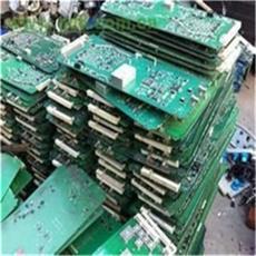 金山電子呆料回收公正交易