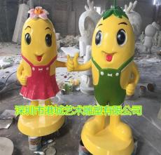 東莞校園玻璃鋼卡通花朵公仔雕塑裝飾定制廠