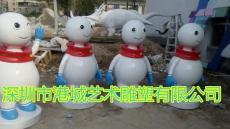 海南三亞圣誕節裝飾玻璃鋼卡通小雪人雕塑報