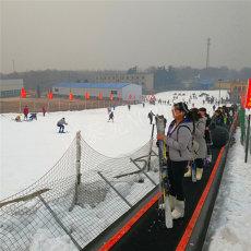 吉林長春富越歡樂城滑雪場魔毯自動記錄乘客