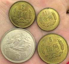81年一元長城幣全新品相收購價格 清單已更