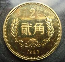 81年1元長城幣的價格行情 即可查詢報價