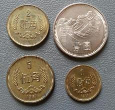 1985年一元長城幣收藏價值高 跟我一起一探