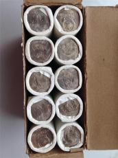 1983年5角硬幣網曝價值1600元 即可查詢報價