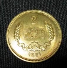 1986年長城幣一元已默默漲到380元 即可查詢