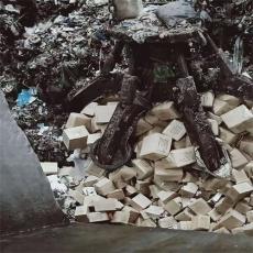 昆山報廢電子銷毀回收文件檔案回收銷毀公司