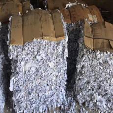 上海辦公司保密文件銷毀回收專業銷毀回收站