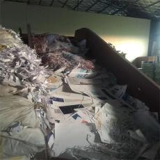 江陰工廠廢紙張銷毀回收保密文件銷毀回收廠