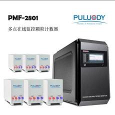 多通道濾芯過濾器顆粒檢測儀