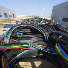 廣州市增城區工廠剩余電纜回收報價