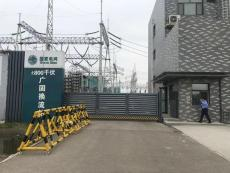 電機軸承溫度及振動監測裝置牽手電力行業