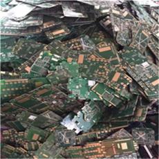 昆山電子積壓庫存回收合法平臺
