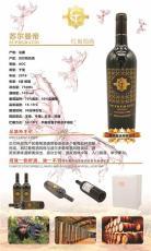 法國蘇爾曼帝紅葡萄酒