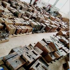 阜沙回收压铸模具装货付款