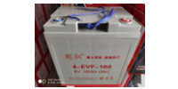 超馭蓄電池6-EVF-75免維護壽命長12V75AH
