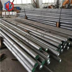 NAS329J3L特厚板直缝焊管